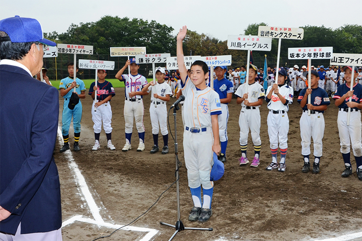 2015年秋季保土ヶ谷区民少年野球大会の開会式