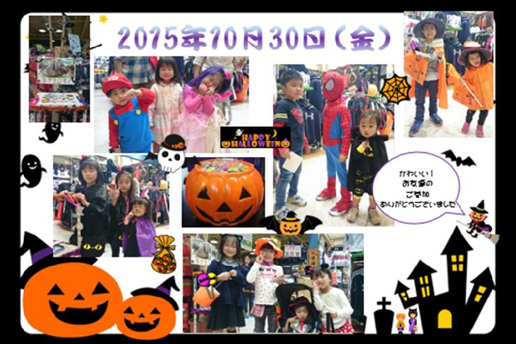 HAPPY  HALLOWEENイベントへのご参加ありがとうございました。