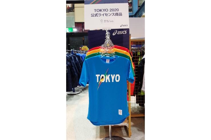 asics TOKYO2020 公式ライセンス商品
