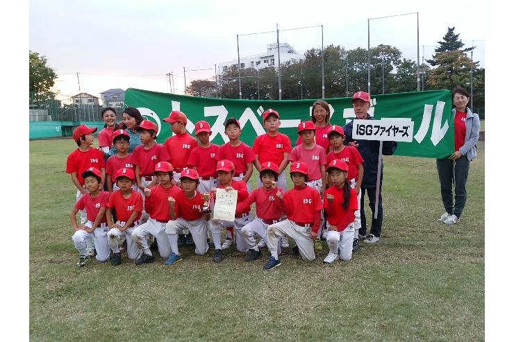 第33回親子ふれあいトスベースボール大会 開催しました!!