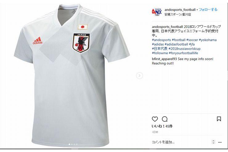 2018ロシアワールドカップ着用、日本代表アウェイユニフォーム予約受付中~InstagramFootballより