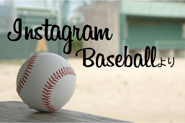おすすめの加工方法~Instagram野球アカウントより