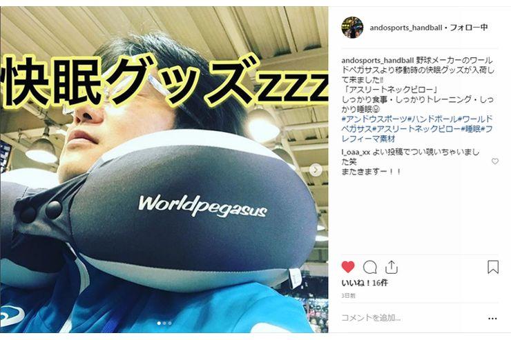 【ハンドボール売り場よりオススメ】アスリートネックピロー