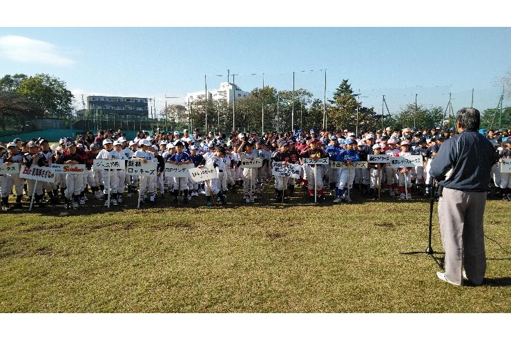 第35回親子ふれあいトスベースボール大会 開催しました!!