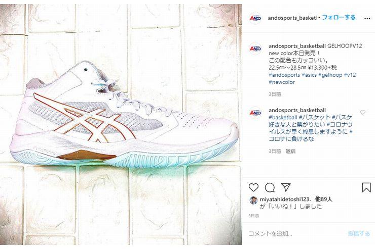 【バスケットボール】アシックスGELHOOP V12新色入荷しています!